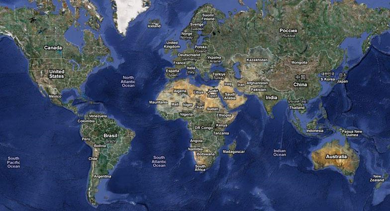 Imágenes vía satélite del mundo | Vistas y mapas satelitales